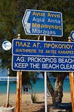 Agios Prokopios Naxos - Cyclades Greece - nr 35 - Photo GreeceGuide.co.uk