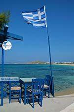 Agios Prokopios Naxos - Cyclades Greece - nr 42 - Photo GreeceGuide.co.uk