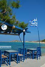 Agios Prokopios Naxos - Cyclades Greece - nr 43 - Photo GreeceGuide.co.uk
