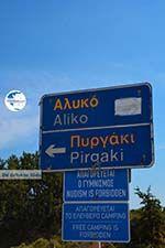 Alyko Naxos - Cyclades Greece - nr 45 - Photo GreeceGuide.co.uk