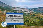 Apiranthos Naxos - Cyclades Greece- nr 2 - Photo GreeceGuide.co.uk