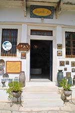Apiranthos Naxos - Cyclades Greece- nr 48 - Photo GreeceGuide.co.uk