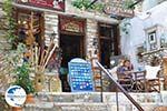 Apiranthos Naxos - Cyclades Greece- nr 73 - Photo GreeceGuide.co.uk