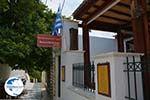 Apiranthos Naxos - Cyclades Greece- nr 74 - Photo GreeceGuide.co.uk