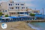 Apollonas Naxos - Cyclades Greece- nr 4 - Photo GreeceGuide.co.uk