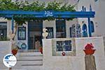 Apollonas Naxos - Cyclades Greece- nr 12 - Photo GreeceGuide.co.uk
