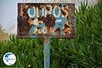 Apollonas Naxos - Cyclades Greece- nr 23 - Photo GreeceGuide.co.uk