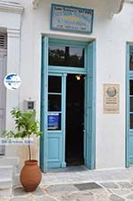 Chalkio Naxos - Cyclades Greece- nr 24 - Photo GreeceGuide.co.uk