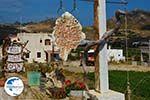 Engares Naxos - Cyclades Greece- nr 28 - Photo GreeceGuide.co.uk