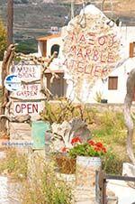 Engares Naxos - Cyclades Greece- nr 37 - Photo GreeceGuide.co.uk