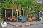 Filoti Naxos - Cyclades Greece- nr 4 - Photo GreeceGuide.co.uk