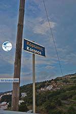 Koronos Naxos - Cyclades Greece - nr 8 - Photo GreeceGuide.co.uk