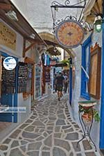 Naxos town - Cyclades Greece - nr 92 - Photo GreeceGuide.co.uk