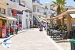 Naxos town - Cyclades Greece - nr 96 - Photo GreeceGuide.co.uk