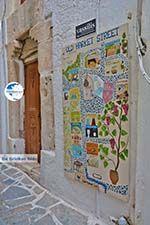 Naxos town - Cyclades Greece - nr 98 - Photo GreeceGuide.co.uk