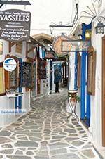 Naxos town - Cyclades Greece - nr 131 - Photo GreeceGuide.co.uk