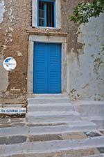 Naxos town - Cyclades Greece - nr 155 - Photo GreeceGuide.co.uk