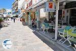 Naxos town - Cyclades Greece - nr 156 - Photo GreeceGuide.co.uk