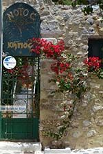 Naxos town - Cyclades Greece - nr 173 - Photo GreeceGuide.co.uk