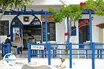 Naxos town - Cyclades Greece - nr 206 - Photo GreeceGuide.co.uk