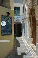 Naxos town - Cyclades Greece - nr 226 - Photo GreeceGuide.co.uk