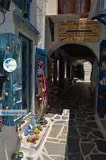 Naxos town - Cyclades Greece - nr 250 - Photo GreeceGuide.co.uk