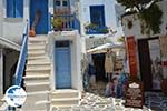 Naxos town - Cyclades Greece - nr 260 - Photo GreeceGuide.co.uk