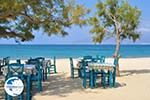 Plaka Naxos - Cyclades Greece - nr 5 - Photo GreeceGuide.co.uk