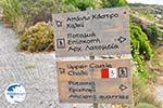 Potamia Naxos - Cyclades Greece - nr 74 - Photo GreeceGuide.co.uk