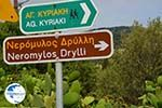 Potamia Naxos - Cyclades Greece - nr 103 - Photo GreeceGuide.co.uk