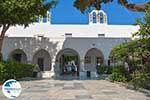Parikia Paros - Cyclades -  Photo 29 - Photo GreeceGuide.co.uk