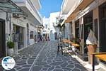 Parikia Paros - Cyclades -  Photo 44 - Photo GreeceGuide.co.uk