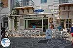 Parikia Paros - Cyclades -  Photo 48 - Photo GreeceGuide.co.uk