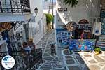 Parikia Paros - Cyclades -  Photo 84 - Photo GreeceGuide.co.uk