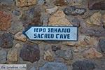 Chora - Island of Patmos - Greece  Photo 4 - Photo GreeceGuide.co.uk