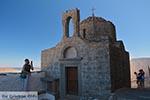 Chora - Island of Patmos - Greece  Photo 13 - Photo GreeceGuide.co.uk