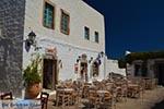 Chora - Island of Patmos - Greece  Photo 23 - Photo GreeceGuide.co.uk