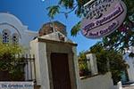 Chora - Island of Patmos - Greece  Photo 27 - Photo GreeceGuide.co.uk