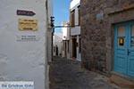 Chora - Island of Patmos - Greece  Photo 37 - Photo GreeceGuide.co.uk