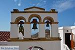 Chora - Island of Patmos - Greece  Photo 53 - Photo GreeceGuide.co.uk