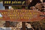 Petra - Island of Patmos - Greece  Photo 1 - Photo GreeceGuide.co.uk