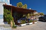 Grikos - Island of Patmos - Greece  Photo 42 - Photo GreeceGuide.co.uk
