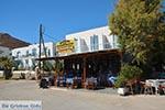 Grikos - Island of Patmos - Greece  Photo 51 - Photo GreeceGuide.co.uk