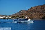 Skala - Island of Patmos - Greece  Photo 2 - Photo GreeceGuide.co.uk