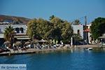 Skala - Island of Patmos - Greece  Photo 5 - Photo GreeceGuide.co.uk