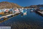 Skala - Island of Patmos - Greece  Photo 23 - Photo GreeceGuide.co.uk