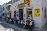 Skala - Island of Patmos - Greece  Photo 27 - Photo GreeceGuide.co.uk