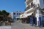 Skala - Island of Patmos - Greece  Photo 29 - Photo GreeceGuide.co.uk