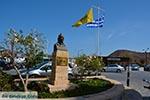 Skala - Island of Patmos - Greece  Photo 31 - Photo GreeceGuide.co.uk
