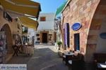 Skala - Island of Patmos - Greece  Photo 34 - Photo GreeceGuide.co.uk